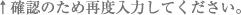 '?????????????????' from the web at 'http://www.flyingsaucer.co.jp/business-img/business-form-kakunin.jpg'