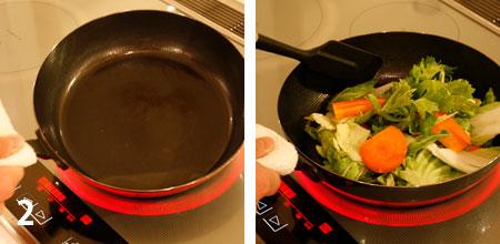 軽く暖め、多めの油を入れて軽く熱し、余分な油をペーパータオルなどで拭き取ります